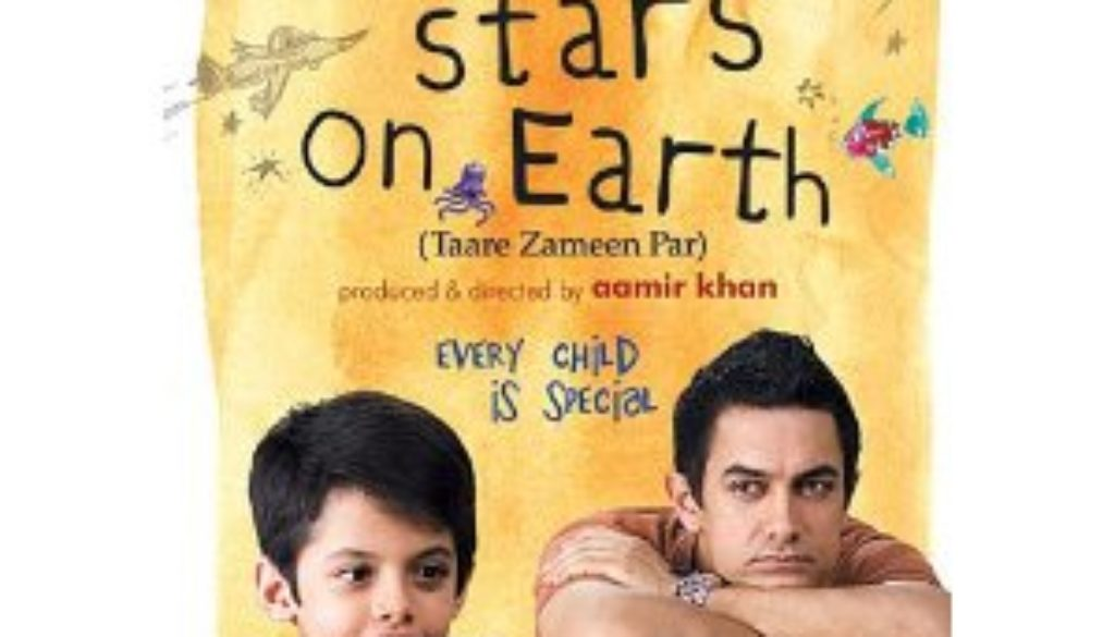 Like stars on Earth Disney movie review & giveaway! Part 2